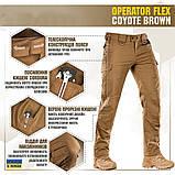Брююки м-тас Operator flex coyote brown, фото 2