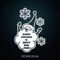 """Наклейка на стену, окно  """"Санта, Дед мороз, С новым Годом!"""""""