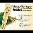 Уценка!  Крем вокруг глаз Images Snail Eye Cream с муцином улитки 20 мл, фото 2