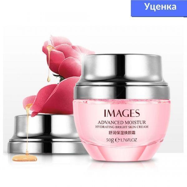 Уценка! Антивозрастной восстанавливающий крем для лица IMAGES Moisturizing Beauty Cream с экстрактом розы 50