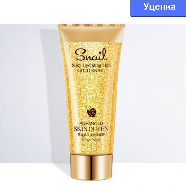 Уценка!  Пенка для умывания VENZEN SKIN QUEEN Silky Hydrating Skin Gold Snail с фильтратом улитки и 24К