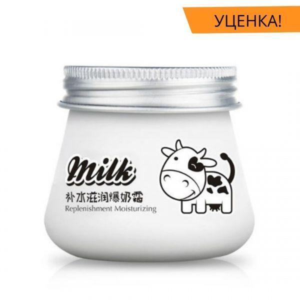 Уцінка! Живильний крем для обличчя Images Milk Replenishment Moisturizing з протеїнами молока і хітозаном 80 мл