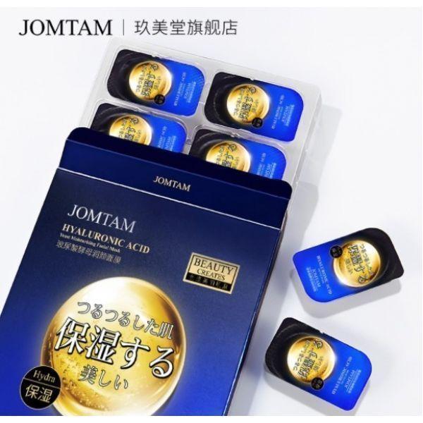 Антивікова яскрава нічна маска Jomtam Hyaluronic Acid з екстрактом гіалуронової кислоти, арбутину,