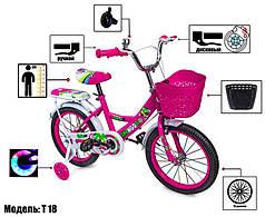 """Велосипед 16 """"SHENGDA"""" Pink T18, Ручной и Дисковый Тормоз"""