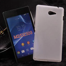 Чехол бампер для Sony Xperia M2 Dual D2302 D2303 D2305 белый