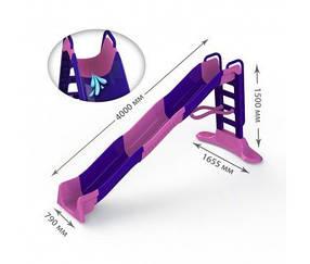 Детская пластиковая фиолетовая горка для улицы, размеры4x0.79x1.5 м