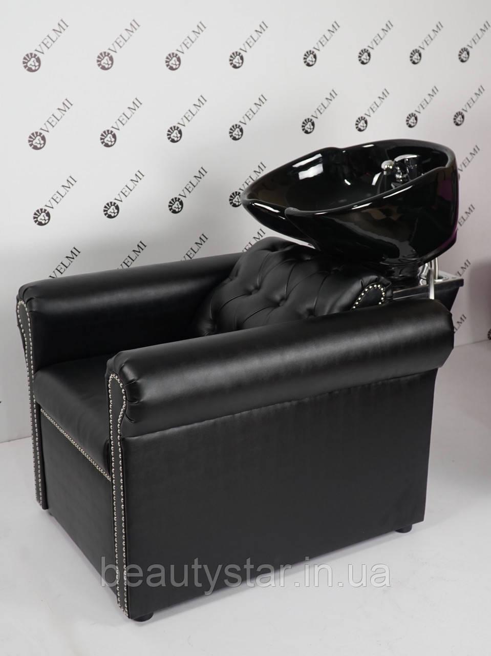 Крісло-Мийка перукарня для салонів краси PUARO стаціонарні мийки для голови з широким кріслом