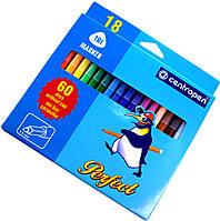 Фломастеры CENTROPEN Perfect набор 18 цветов