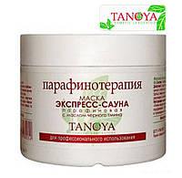 Маска экспресс- сауна Tanoya 500мл