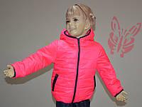 Курточка детская демисезонная для девочки (Размеры: 98, 104, 110, 116)