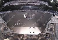 Защита двигателя Митсубиси Грандис (стальная защита поддона картера Mitsubishi Grandis)