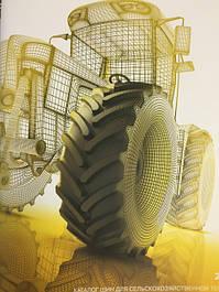 Сельхоз шины