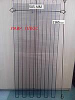 Конденсатор  ( РЕШЕТКА) 505*1165 для бытового холодильника холодильника