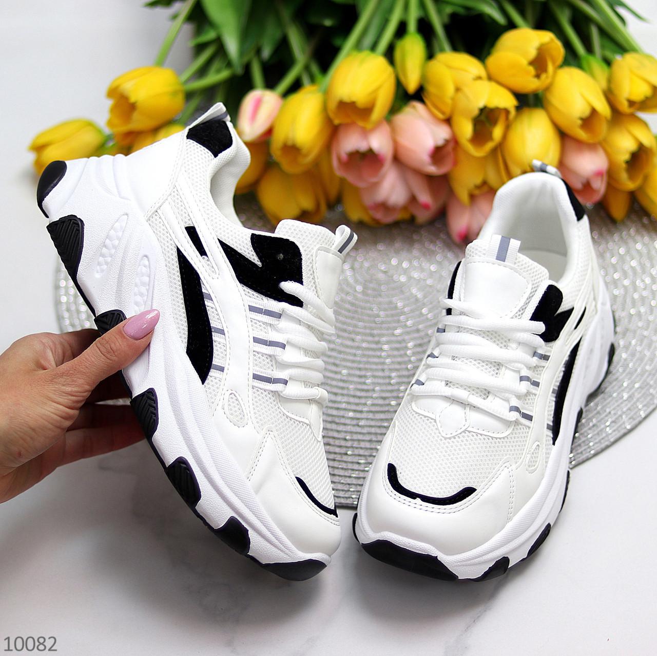 Актуальні чорно - білі жіночі кросівки снікерси з рефлективными вставками 38-24 см