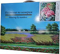 Картина раскраска на холсте по номерам ''Животные'' 40x50 см