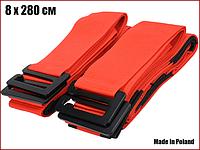 Такелажные ремни для переноски мебели Yato YT-74262