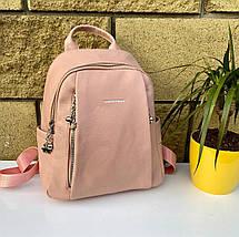 Рюкзак Sweet пудра СВИТ3, фото 3
