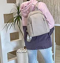Рюкзак Sweet світло-сірий СВИТ4, фото 3