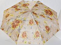 Зонт бежевый в желто-коричневых цветах 33_2_36a5