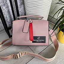 Пудрова жіноча шкіряна сумочка (еко шкіра) з широким ремінцем Malinsu. Стильна повсякденна сумка на плече, фото 3