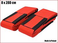 Такелажные ремни для переноски мебели для предплечья Yato YT-74260