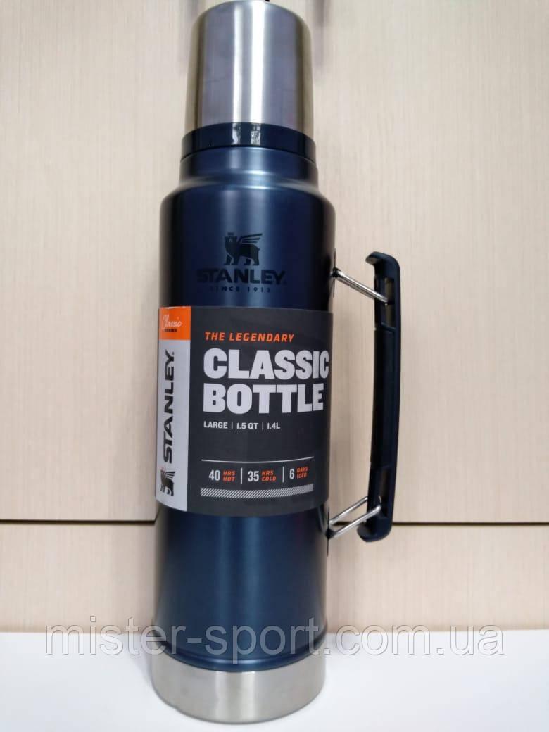 Лот №49 Термос STANLEY Classic Legendary 1.4 литра темно-синий, состояние (5-) по пятибалльной шкале