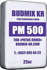 Ремонтно-восстановительная смесь для ручного нанесения BUDMIX KR РМ 500 (25 кг)