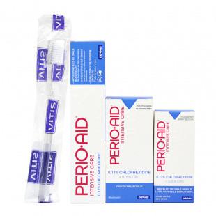 PERIO-AID 0.12% комплект: ополіскувач 150 мл, гель-паста 75 мл, щітка VITIS SURGICAL CAMPAING, спрей