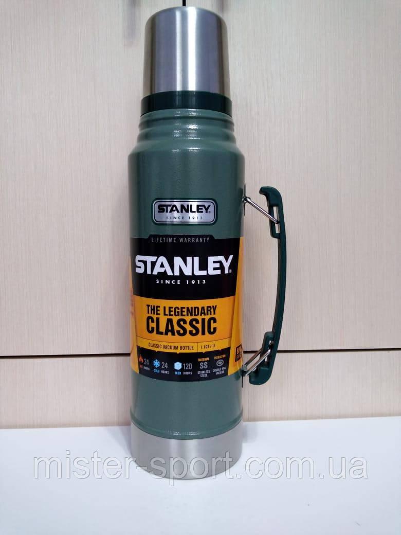 Лот №52, Термос STANLEY Classic Legendary 1 литр зелёный, состояние (5) по пятибалльной шкале
