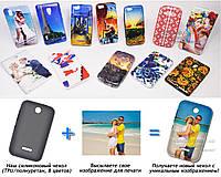 Печать на чехле для Nokia Asha 230 (Cиликон/TPU)