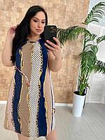 Летнее платье из штапеля Глория