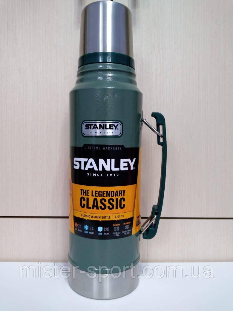 Лот №56, Термос STANLEY Classic Legendary 1 литр зелёный, состояние (5) по пятибалльной шкале