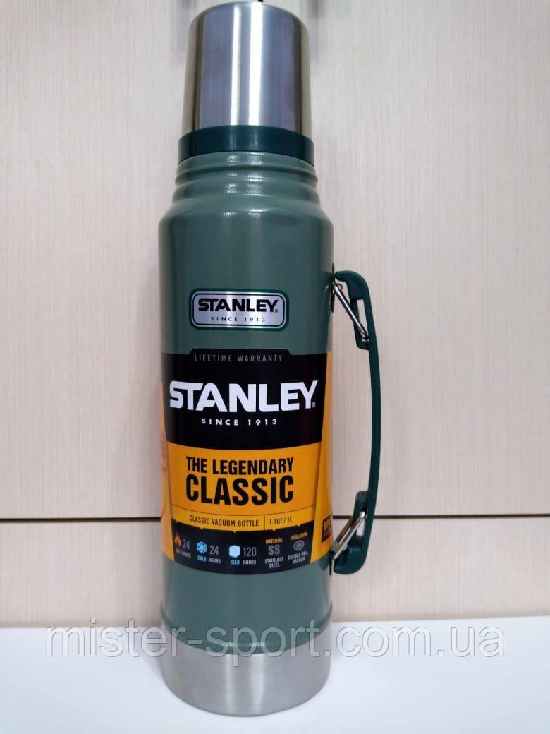 Лот №58, Термос STANLEY Classic Legendary 1 литр зелёный, состояние (4) по пятибалльной шкале