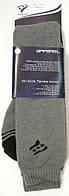 Носки лыжные Rucanor TOMBA wool 13782-03 Руканор
