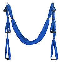 Гамак для йоги с ручками SP-Planeta Antigravity Yoga FI-5323 Blue (MR11131)