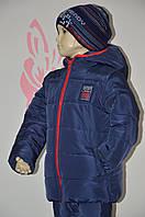 Зимняя курточка для мальчика подростка