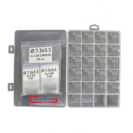 Регулировочная шайба форсунки МТЗ, 7,3 мм.* 3,5 мм. комплект 105 шт, фото 2