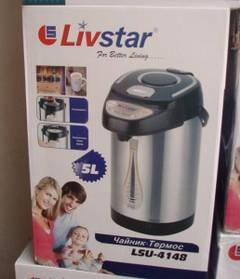 Термопот (термос + чайник) LIVSTAR LSU-4148, 5 л. (металл)