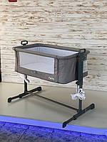 Приставная кроватка Carrello Festa Neutral Grey, Дитяче ліжечко CARRELLO Festa CRL-8401