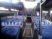 Автобус Одесса-Буковель, Яремча, Драгобрат