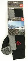 Носки лыжные Rucanor THIBO CoolMax 28544-02 Руканор, фото 1