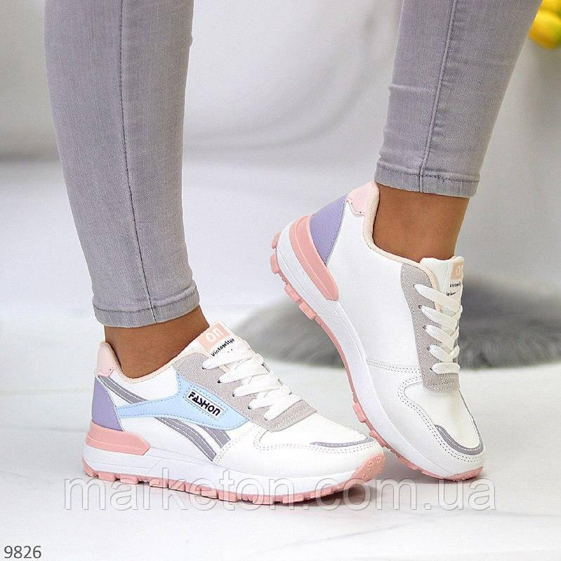 """Жіночі повсякденні кросівки Білі з сірим і рожевим """"Kin"""""""