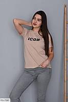 Натуральные женские футболки котоновые с печатью р-ры 42-48 арт. 7385/7388