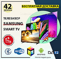 ТЕЛЕВИЗОРЫ Самсунг 42 Samsung 42 дюйма SMART TV FULL HD телевизор 42 дюйма смарт тв, с приставкой Т2, самсунг