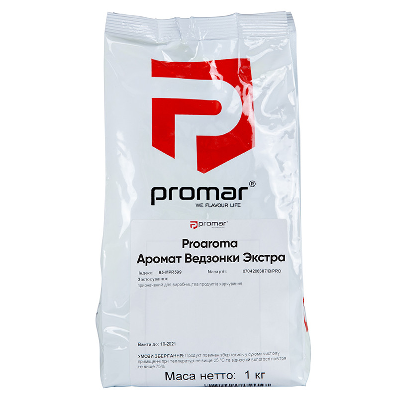 Аромат Ведзонки Экстра PROAROMA, PROMAR, ПОЛЬША, 1 кг