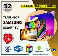 Телевизор Самсунг Samsung 32 дюйма SMART TV FULL HD телевизор 32 дюйма смарт тв на андроиде, Wi-Fi, Т2