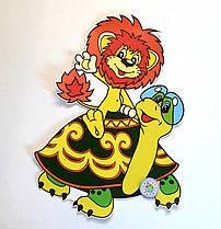 Львёнок на Черепахе. Декорация настенная