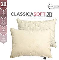 Подушка Sei Design Classica Soft 2D