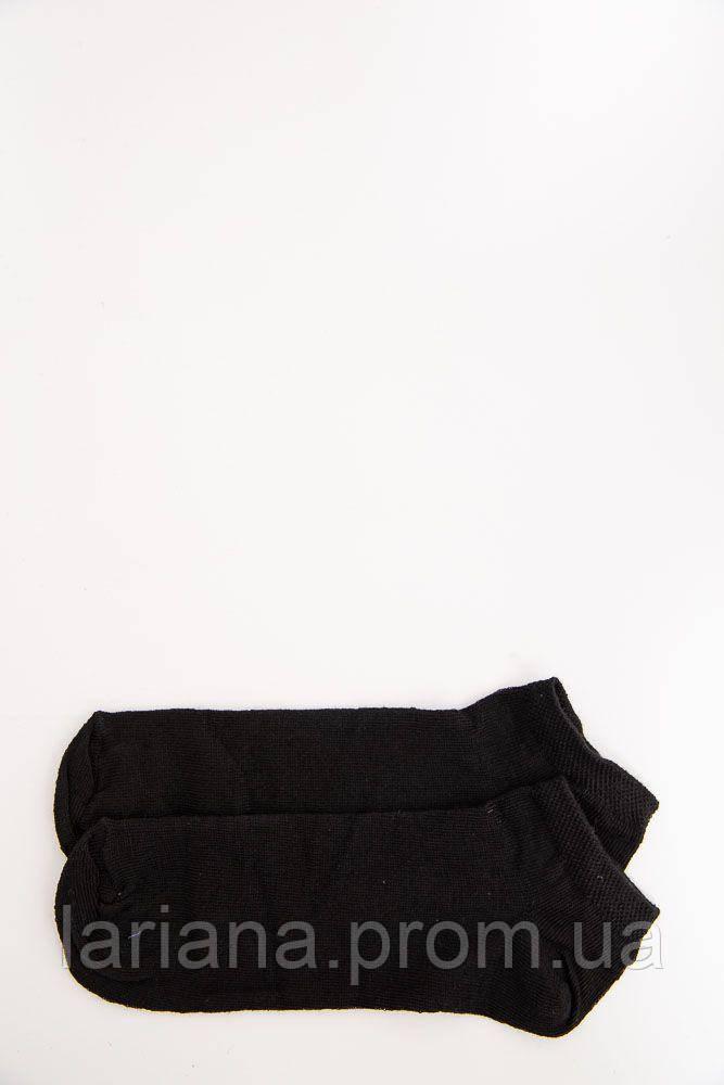 Носки женские 131R118131 цвет Черный