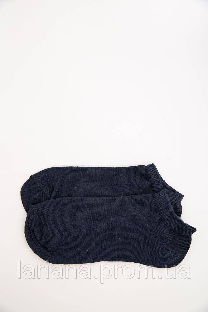 Носки женские 131R118131 цвет Темно-синий